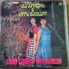 LILY JUNAEDHY & LANNY SUKOWATI LP dua gadis remadja RARE INDONESIA BALI RECORDS mp3 LISTEN*