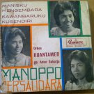 MANOPPO BERSAUDARA 45 EP manisku RARE INDONESIA 60's REMACO mp3