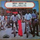 ORCHESTRE ELEGANCE JAZZ 45 Tshabu - Bozoba Ya Mbua AFRICAN CONGO 1974
