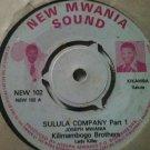 KILIMAMBOGO BROTHERS 45 sulula company pt 1 & 2 NEW MWANIA SOUND