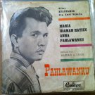 ALFIAN & LENA 45 EP pahlawanku RARE INDONESIA 60's beat REMACO mp3
