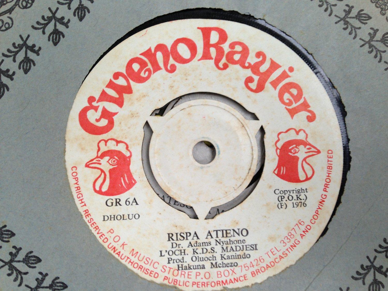 Jupiter Sunset Band Stranger In Paradise