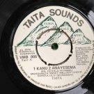 MWASUNGIA SWEET MELODY CHOIR 45 wananchi tujikumbushe - 1 kanu 2 anayesema TAITA SOUNDS