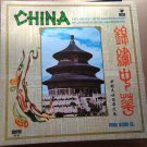 CHINA LP chinese musical instruments 1972 PANDA RECORDS