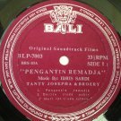 PENGANTIN REMADJA LP soundtrack IDRIS SARDI - TANTY JOSEPHA - BROERY Indonesia BALI RECORDS