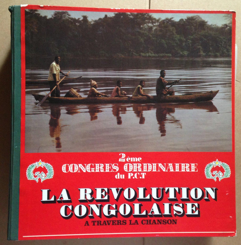 REVOLUTION CONGOLAISE LP various CONGO mp3 LISTEN