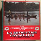 REVOLUTION CONGOLAISE LP various CONGO mp3 LISTEN