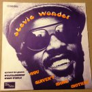 STEVIE WONDER 45 you haven't done nothin'-big brother FR PS TAMLA MOTOWN