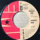 DIABOLIC MAN 45 same COSMIC PHASING DJ HARVEY mp3 LISTEN