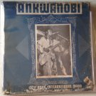CITY BOYS INTERNATIONAL LP ankwanobi GHANA mp3 LISTEN