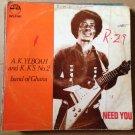 A.K. YEBOAH & KK's N°2 LP i need you GHANA HIGHLIFE SOUKOUS BREAK mp3 LISTEN