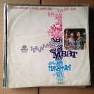 PATTIE SISTERS & BAND YATIM LP terlambat INDONESIA mp3 LISTEN*