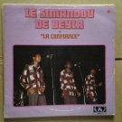 SIMANDOU DE BEYLA LP la confiance SYLIPHONE CONAKRY GUINEA FUNKY mp3 LISTEN