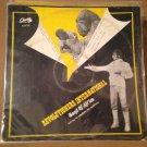 REVOLUTIONERS INT. BAND OF AFRICA LP vol. 1 NIGERIA mp3 LISTEN