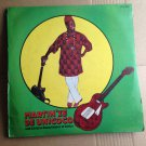 MARTIN ZE DE UNICOCO & HIS IJERE SOUND MAKER LP same NIGERIA mp3 LISTEN same