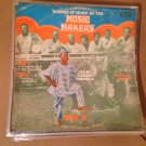 KAYODE FASHOLA & THE MUSIC MAKERS LP vol. 3 NIGERIA JUJU mp3 LISTEN