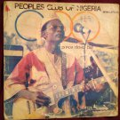 PRINCE DAVID BULL & HIS PROFESSIONAL SEAGULLS DANCE BAND LP peoples club NIGERIA HIGHLIFE mp3 LISTEN