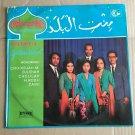 ORKES GAMBUS LP ja maulidan vol. 1 INDONESIA mp3 LISTEN