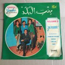 ORKES GAMBUS LP ja ismi vol. 2 INDONESIA mp3 LISTEN