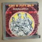 HARUNA ISHOLA & HIS APALA GROUP LP emi a rire gba NIGERIA mp3 LISTEN