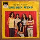 GOLDEN WING LP best of RARE INDONESIA PSYCH STONES THROW mp3 LISTEN