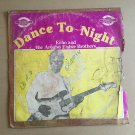 ECHO & THE AROGBO FISHER BROTHERS LP dance to night HIGHLIFE IJAW NIGERIA mp3 LISTEN