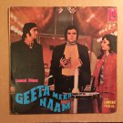 LAXMIKANT PYARELAL LP geeta mera naam BOLLYWOOD SOUNDTRACK mp3 LISTEN