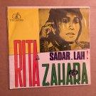 RITA ZAHARA 45 EP sadar lah MALAYSIA 60's mp3 LISTEN