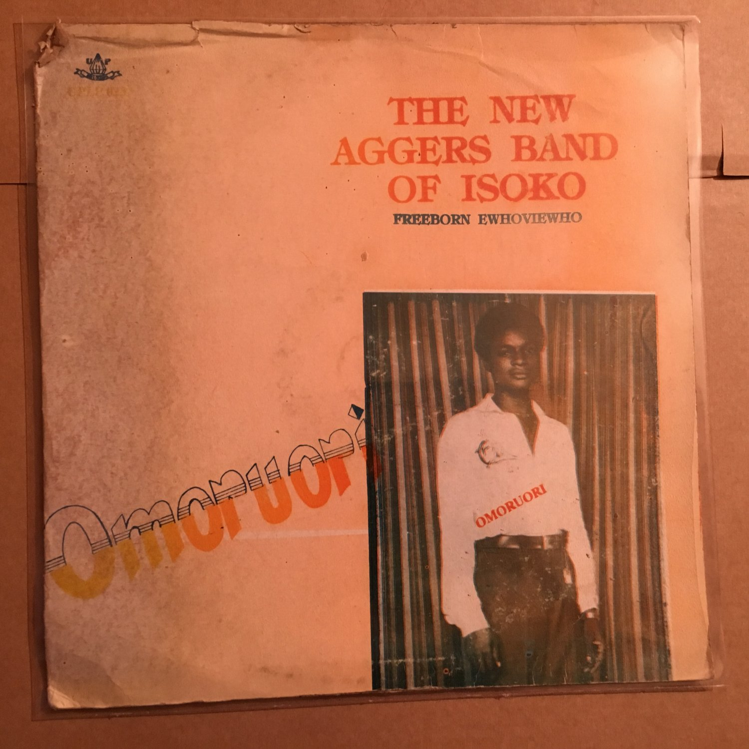 THE NEW AGGERS BAND OF ISOKO LP omoruori NIGERIA mp3 LISTEN
