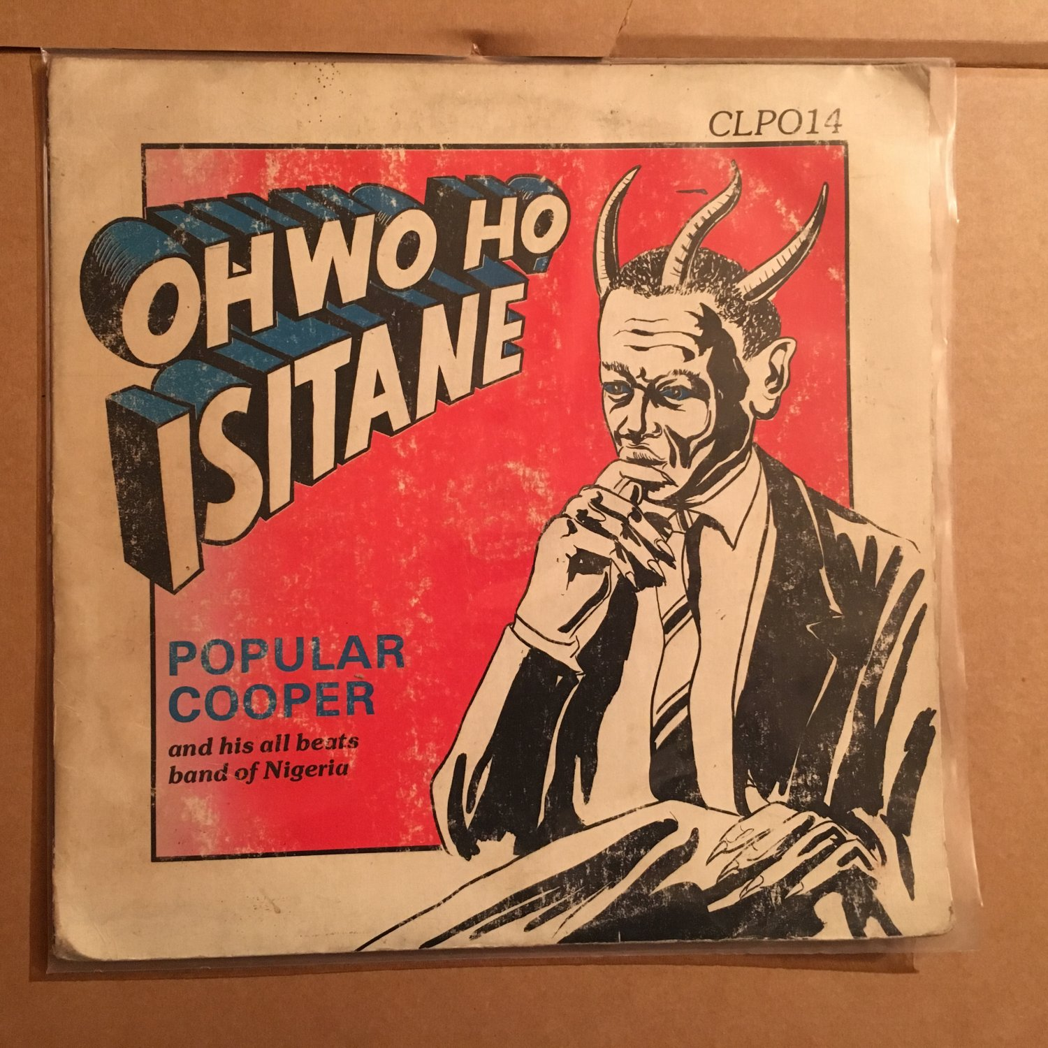 POPULAR COOPER & HIS ALL BEATS BAND OF NIGERIA LP ohwo NIGERIA HIGHLIFE mp3 LISTEN