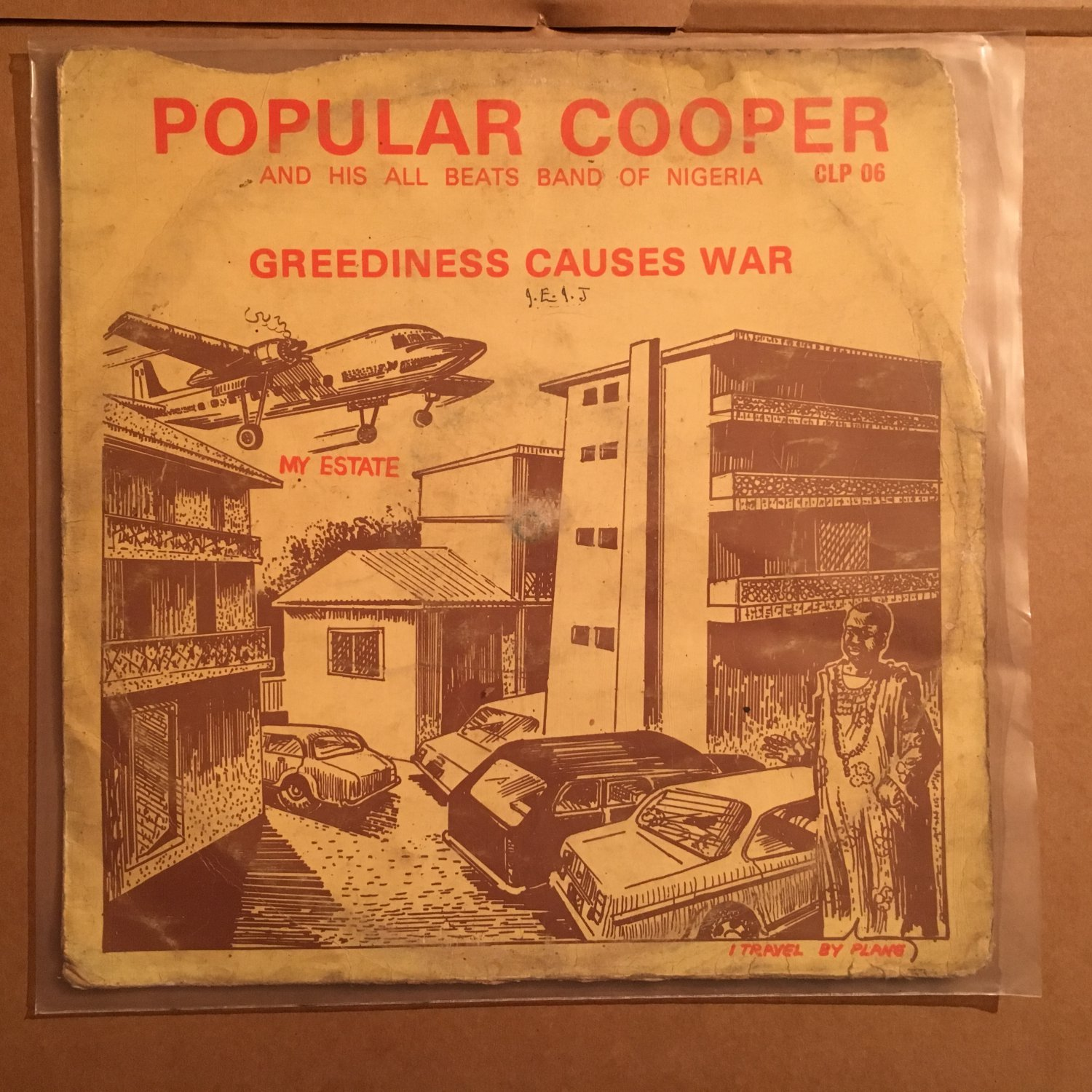 POPULAR COOPER & HIS ALL BEATS BAND LP greediness NIGERIA AFRO FUNK AFRO BEAT mp3 LISTEN