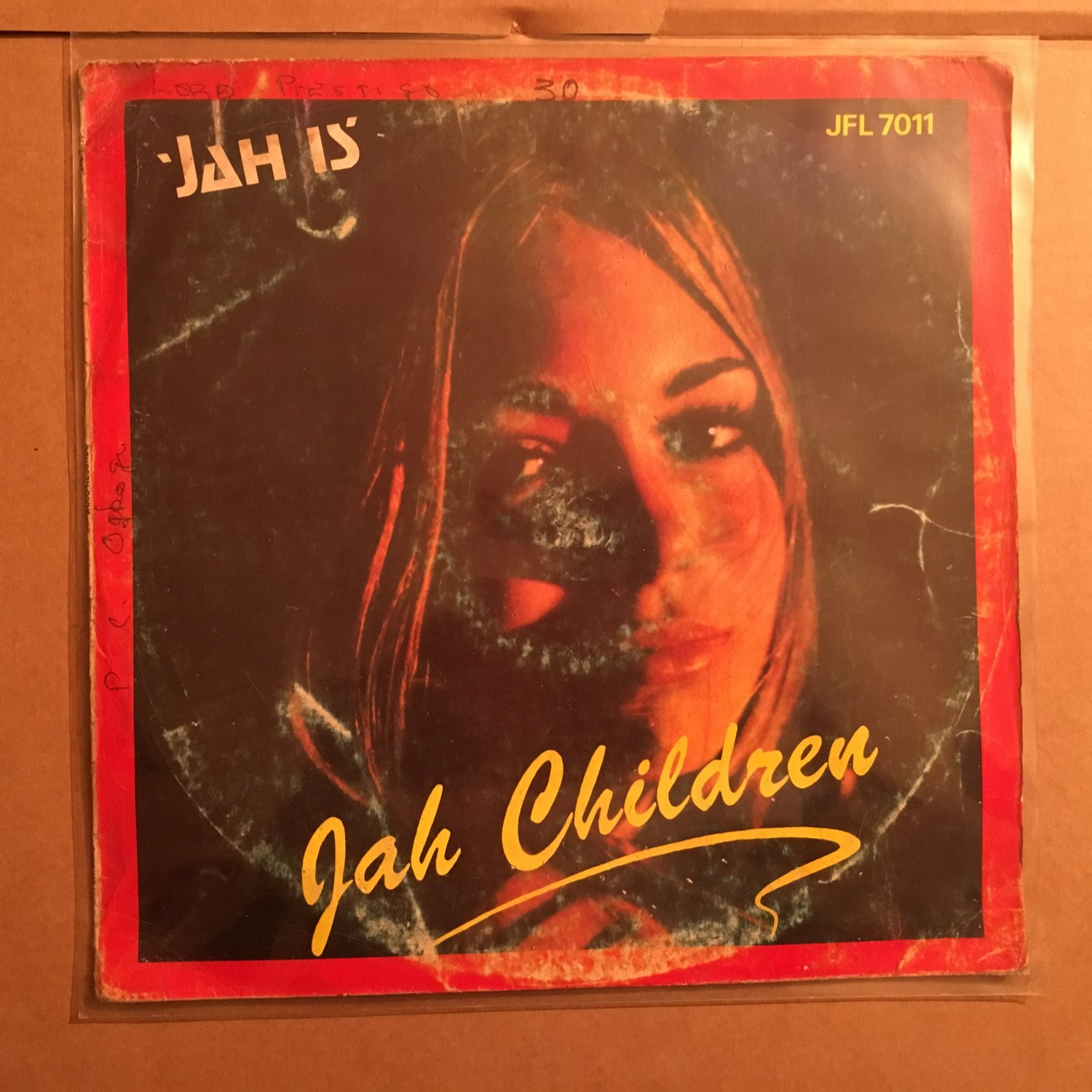 THE JAH CHILDREN LP Jah is NIGERIA REGGAE AFRO FUNK mp3 LISTEN JICCO FUNK