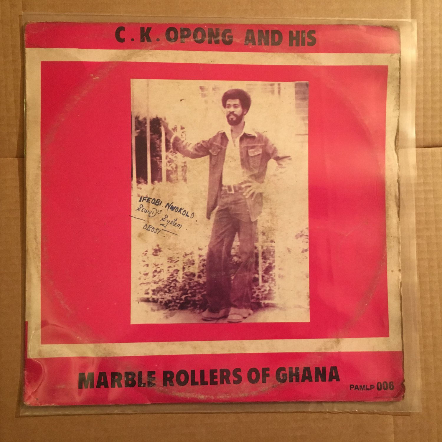 CK OPONG & HIS MARBLE ROLLERS LP same GHANA HIGHLIFE mp3 LISTEN