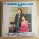 SRI MAHARANI GHAZAL GAMBUS MUAR LP same MALAYSIA mp3 LISTEN