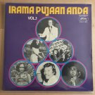 IRAMA PUJAAN ANDA LP vol. 1 INDONESIA ROLLIES KOES PLUS OMA IRAMA C BLUES mp3 LISTEN