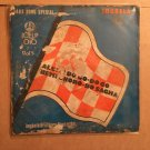 IMGBELA BROTHERS BAND OF ODI LP adaka boro special vol. 5 NIGERIA HIGHLIFE mp3 LISTEN