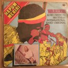 WARRIOR & HIS ORIENTAL BROTHERS INT. BAND LP hapum mebiri NIGERIA HIGHLIFE mp3 LISTEN