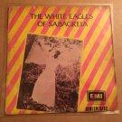 THE WHITE EAGLES OF SABAGREIA LP same DEEP HIGHLIFE NIGERIA mp3 LISTEN
