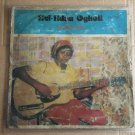 EVI EDNA OGHOLI LP my kind of music NIGERIA REGGAE EARLY DIGITAL mp3 LISTEN