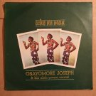 OSAYOMORE JOSEPH & HIS ULELE POWER SOUND LP who no man NIGERIA EDO FUNK mp3 LISTEN