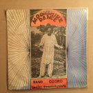 POWER ASIAFA & HIS MOONSHINE DANCE BAND OF OZORO LP akpo na oro oghene NIGERIA mp3 LISTEN