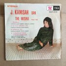 J. KAMISAH & THE WISMA 45 EP vol. 10 MALAYSIA GARAGE FUZZ mp3 LISTEN