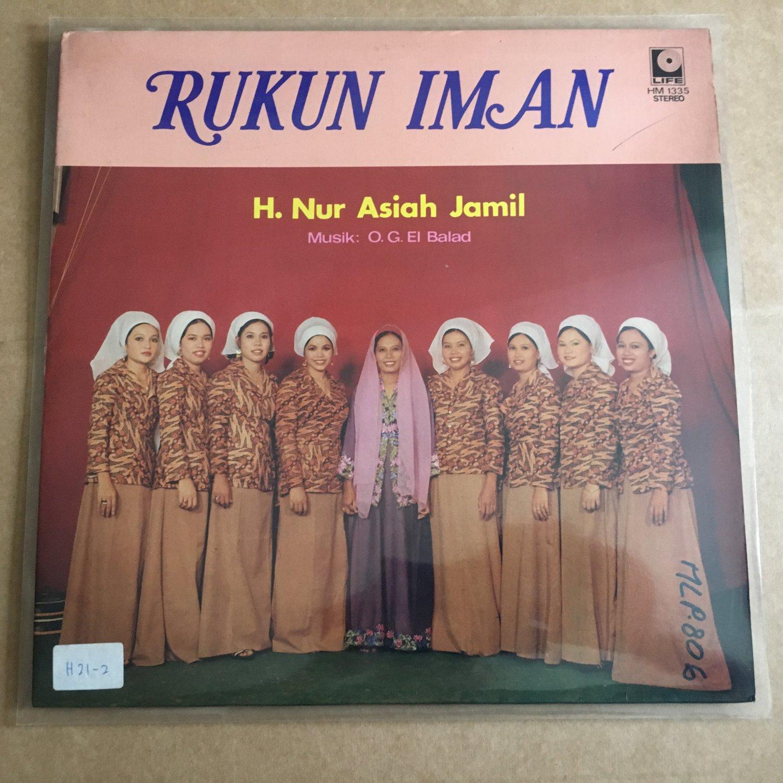 H. NUR ASIAH JAMIL & ORKES GAMBUS NUR EL BAHAD LP rukun iman INDONESIA  mp3 LISTEN