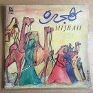 HIJRAH LP various INDONESIA GAMBUS mp3 LISTEN