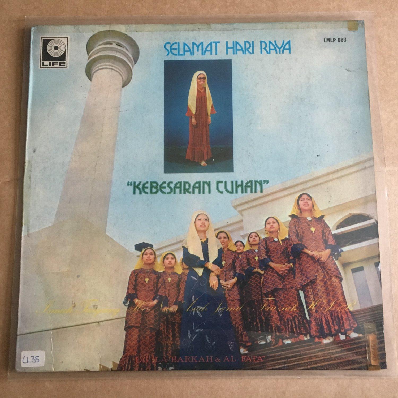 ORKES GAMBUS AL BARKAH & AL FATA LP kebesaran tuhan INDONESIA GAMBUS mp3 LISTEN