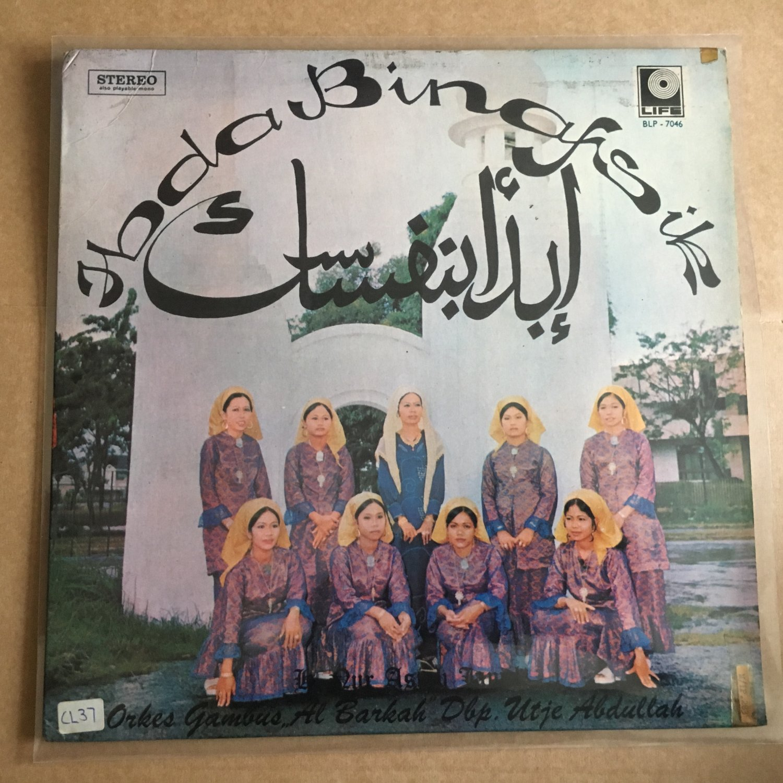 H. NUR ASIAH MEDAN & ORKES GAMBUS AL BARKAH LP ibda binafsik INDONESIA mp3 LISTEN