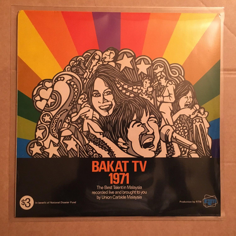 BAKAT TV 1971 LP various MALAYSIA JAZZ POP mp3 LISTEN