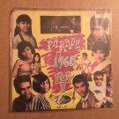 PARADE 1968 LP vol. I INDONESIA MESRA GARAGE mp3 LISTEN