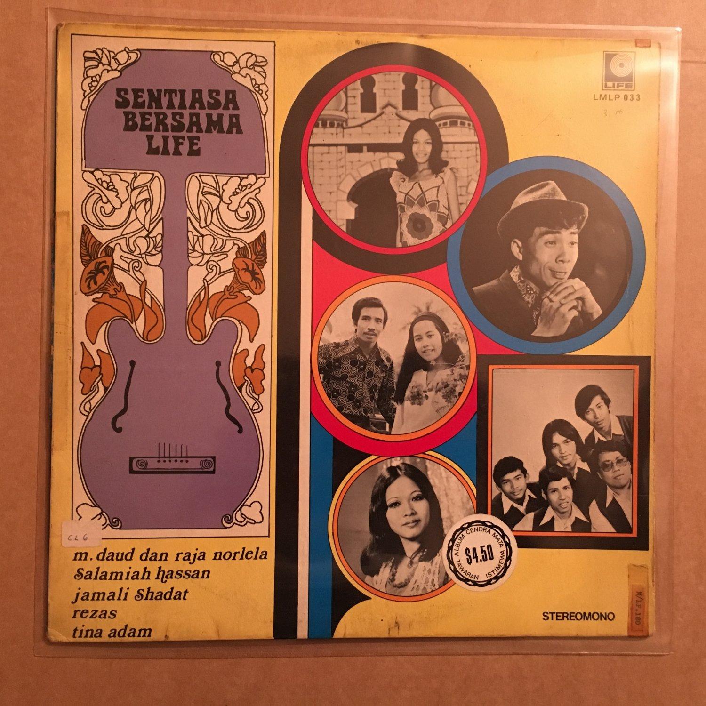 SANTIASA BERSAMA LIFE LP various MALAYSIA GARAGE 60's POP LATIN SOUL mp3 LISTEN