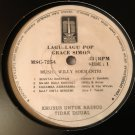 GRACE SIMON LP  lagu lagu pop RARE INDONESIA SOUL FUNK RADIO PROMO mp3 LISTEN